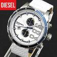 ★送料無料 DIESEL ディーゼル DZ4351メンズ 腕時計 DIESEL 時計 ディーゼル 海外モデル