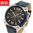 ★送料無料 DIESEL ディーゼル DZ4374 オーバーフロー 海外モデル メンズ 腕時計 ウォッチ アナログ デニム