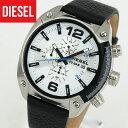 ★送料無料 DIESEL ディーゼル Overflow オーバーフロー DZ4413 海外モデル メンズ 腕時計 ウォッチ 革バンド レザー クオーツ アナログ 黒 ブラック 白 ホワイト