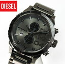 DZ4314 ガンメタルDIESEL ディーゼル dieselDIESEL腕時計ディーゼル腕時計時計