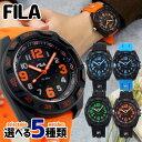 FILA フィラ 時計 メンズ 腕時計 カジュアル 黒 ブラ...