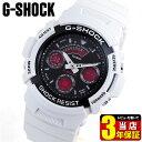 【あす楽対応】 CASIO カシオ G-SHOCK Gショック メンズ 腕時計 白 AW-591SC-7