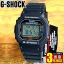 商品到着後レビューを書いて3年保証 カシオ CASIO G-SHOCK GSHOCK Gショック ジーショック DW-5600E-1V海外モデル メンズ腕時計 ...