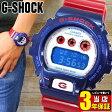 商品到着後レビューを書いて3年保証 カシオ CASIO Gショック G-SHOCK GSHOCK ジーショック メンズ 腕時計 時計 DW-6900AC-2 海外モデル Blue and Red Series ブルー&レッドシリーズ【あす楽対応】夏物 誕生日 ギフト