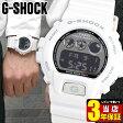 商品到着後レビューを書いて3年保証 CASIO カシオ G-SHOCK Gショック メンズ 腕時計 時計 DW-6900NB-7 白 ホワイト Metallic Colors メタリックカラーズ【あす楽対応】スポーツ 誕生日 ギフト