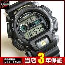 【数量限定】 BOX訳あり 商品到着後レビューを書いて3年保証 CASIO カシオ G-SHOCK Gショック メンズ 腕時計 時計 DW-9052-1B 海外モデル夏物 誕生日 ギフト【あす楽対応】