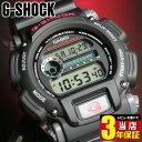 商品到着後レビューを書いて3年保証 CASIO カシオ G-SHOCK Gショック メンズ 腕時計 新品 時計 多機能 防水 ウォッチ DW-9052-1V 海外モデル ジーショック【楽天物流】【あす