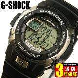 ����������ӥ塼���3ǯ�ݾ� CASIO ������ G-SHOCK G����å� ��� �ӻ��� ���� ���� ¿��ǽ �ɿ� G-7700-1 ������ǥ�ڤ������б��ۥ��ݡ��� ������ ���ե�