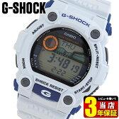商品到着後レビューを書いて3年保証 CASIO カシオ G-SHOCK Gショック メンズ 腕時計 時計 G-7900A-7 白 ホワイト 海外モデル タイドグラフ・ムーンデータ機能 【あす楽対応】夏物 誕生日 ギフト