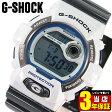 商品到着後レビューを書いて3年保証 CASIO カシオ G-SHOCK Gショック GSHOCK Crazy Colors クレイジーカラーズ ホワイト×グレー 白 メンズ 腕時計時計G-8900SC-7父の日 ギフト