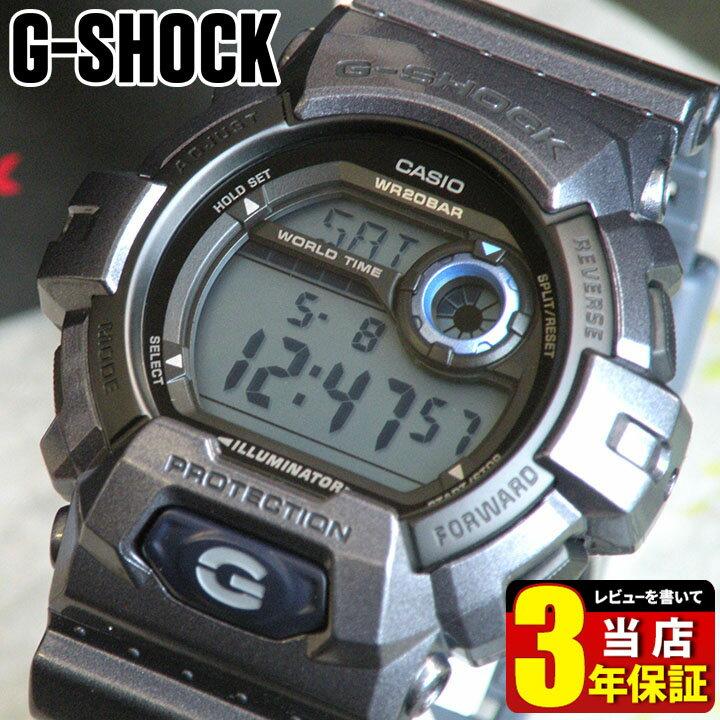 商品到着後レビューを書いて3年保証 カシオ CASIO Gショック G-SHOCK メンズ 腕時計 時計 G-8900SH-2 海外モデル 青系 Metallic Colors メタリックカラーズ 海外モデルスポーツ 誕生日 ギフト CASIO G-SHOCK腕時計 G-SHOCK メンズ 腕時計 カシオ Gショック ジーショック
