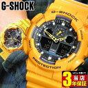 商品到着後レビューを書いて3年保証 CASIO カシオ Gショック G-SHOCK メンズ 腕時計 新品 時計 ウォッチ カジュアル GA-100A-9A 黄色 イエロー海外モデル 【あす楽対応】スポ