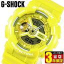 商品到着後レビューを書いて3年保証 CASIO カシオ G-SHOCK Gショック メンズ 腕時計 時計 ウォッチ カジュアル GA-110BC-9A 黄色 イエロー 海外モデル