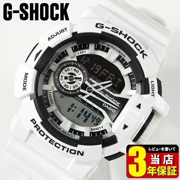 CASIO カシオ G-SHOCK Gショック ジーショック GSHOCK Hyper Colorsハイパーカラーズ GA-400-7A 海外モデル メンズ 腕時計 新品 時計 ウォッチ 多機能 防水 デジタル アナログ クオーツ 白 ホワイトスポーツ 誕生日 ギフト G-SHOCK Gショック 白 ハイパーカラーズ