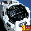 商品到着後レビューを書いて3年保証 カシオ CASIO Gショック G-SHOCK メンズ 腕時計 GR-8900A-7 日本未発売モデル 白色高輝度LEDバックライト タフソーラー ホワイト 白 反転液晶【あす楽対応】夏物 誕生日 ギフト