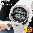 商品到着後レビューを書いて3年保証 CASIO カシオ G-SHOCK GSHOCK Gショック 電波 ソーラー メンズ 腕時計 新品 時計 多機能 防水 ウォッチ GW-M850-7 タフソーラー電波時計 白 ホワイト