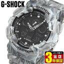 商品到着後レビューを書いて3年保証 CASIO カシオ G-SHOCK ジーショック GA-100MM-8A 海外モデル メンズ 男性用 腕時計 ウォッチ ウレタン バンド クオーツ アナログ 黒 ブ