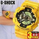 CASIO G-SHOCK カモフラージュシリーズ メンズ 腕時計