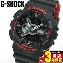 CASIO カシオ G-SHOCK Gショック GA-110HR-1A 海外モデル メンズ 腕時計 ウォッチ ウレタン バンド クオーツ アナログ デジタル 黒 ブラック 赤 レッド ビックフェイス 商品到着後レビューを書いて3年保証 誕生日プレゼント 男性 ギフト