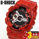 CASIO カシオ G-SHOCK ジーショック メンズ 腕時計 Slash Pattern Series スラッシュ・パターン・シリーズ