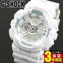 商品到着後レビューを書いて3年保証 ★送料無料 CASIO カシオ G-SHOCK ジーショック GA-110TP-7A トライバルパターン 海外モデル メンズ 腕時計 ウォッチ ウレタン バンド ク