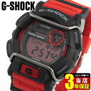 CASIO カシオ G-SHOCK ジーショック GD-400-4 海外モデル メンズ 男性用 腕時計 ウォッチ クオーツ デジタル