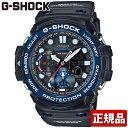 ★送料無料 CASIO カシオ G-SHOCK Gショック Gulfmaster Series ガルフマスターシリーズ GN-1000B-1AJF メンズ 腕時計 多機能 カジュアル アナログ 黒 ブ