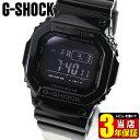 商品到着後レビューを書いて3年保証 CASIO カシオ G-SHOCK Gショック ジーショック GW-M5610BB-1 海外モデル ソーラー電波時計 腕時計 メンズ デジタル
