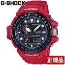 CASIO カシオ G-SHOCK Gショックメンズ 腕時計