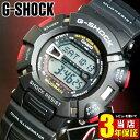 【送料無料】 CASIO カシオ G-SHOCK Gショック...