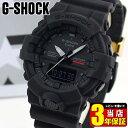 【送料無料】 CASIO カシオ G-SHOCK Gショック ジーショック BIG BANG BLACK GA-835A-1A メンズ 腕時計 ウレタン 黒 ブラック 35周年記念モデル 海外モデル 商品到着後レビューを書いて3年保証