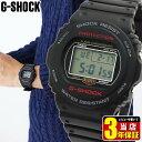 CASIO カシオ G-SHOCK Gショック ジーショック 5700シリーズ 復刻 スティングモデル メンズ 腕時計 ウレタン 多機能 クオーツ デジタル 黒 ブラック 誕生日プレゼント 男性 ギフト DW-5750E-1 海外モデル 商品到着後レビューを書いて3年保証 ブランド