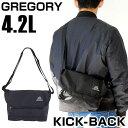 ショッピンググレゴリー GREGORY グレゴリー KICK-BACK SHOULDER キックバック ショルダーバッグ メンズ バッグ ナイロン カジュアル 黒 ブラック 65208 1041 海外モデル 誕生日 男性 ギフト プレゼント ブランド