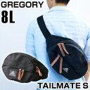 GREGORY グレゴリー TAILMATE S テールメイト S 65223-1041 652231041 海外モデル ナイロン メンズ バッグ 鞄 ボディバッグ ウエストポーチ BLACK 黒 ブラック