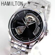 ★送料無料 ハミルトン HAMILTON H32565135 Jazzmaster Auto Open heart ジャズマスター オート オープンハート メンズ 腕時計 メタルバンド