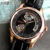★送料無料 ハミルトン【HAMILTON】H32575735 レザーバンド【Jazzmaster Openheart】ジャズマスター オープンハート メンズ腕時計 自動巻き
