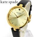 KateSpade ケイトスペード ケートスペード NEW YORK HOLLAND ホランド 1Y...