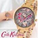 Cath Kidston キャスキッドソン CKL001RGM レディース 腕時計 メタル クオーツ アナログ ピンク ピンクゴールド ローズゴールド グレー..