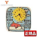 ★送料無料 modern moose モダンムース PC033 9806025 掛け時計 ブルー 青 黄色 イエロー 太陽 鳥 ポップ 壁掛け 時計 バルトバーチ木材 正規品