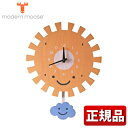 ★送料無料 modern moose モダンムース PCPEN033 9806047 掛け時計 太陽 イエロー オレンジ 壁掛け 振り子時計 バルトバーチ木材 正規品