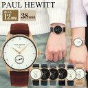 PAUL HEWITT ポールヒューイット 腕時計 Signature Line シグネイチャーライン 38mm 海外モデル レディース ウォッチ レザー 革ベルト ..