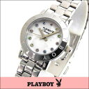 ★送料無料 プレイボーイ・バニー PLAYBOY BUNNY PB003SWH レディース 腕時計 ウォッチ クオーツ アナログ 白 ホワイト 銀 シルバー