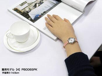 選べるプレイボーイ・バニーPLAYBOYBUNNYレディース女性用腕時計レザー革バンドクオーツ金ゴールドピンクゴールド銀シルバーPB006-SELECT