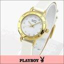 ★送料無料 プレイボーイ・バニー PLAYBOY BUNNY PB006YWH レディース 腕時計 ウォッチ クオーツ アナログ 白 ホワイト 金 ゴールド