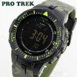 ★送料無料 CASIO カシオ PRO TREK プロトレック PRG-300CM-3 海外モデル メンズ 腕時計 ウォッチ 多機能 タフソーラー 迷彩 グリーン カーキ夏物 誕生日 ギフト