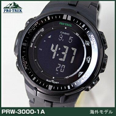 ★送料無料 CASIO PROTREK カシオ プロトレック 電波 ソーラー タフ ソーラー 電波時計 メンズ 腕時計 時計PRW-3000-1A 海外モデル 誕生日プレゼント ギフト PRW-3000-1A ブラック 反転液晶