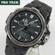 ★送料無料 CASIO PRO TREK カシオ プロトレック メンズ 腕時計 時計 ウォッチ 電波ソーラー PRW-6000-1 海外モデル アウトドアウォッチ 電波 ソーラー父の日 ギフト