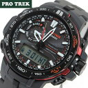 CASIO カシオ PRO TREK プロトレック 電波ソーラー メンズ 腕時計 PRW-6000Y-1