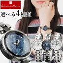 Salvatore Marra サルバトーレマーラ SM17153 レディース 腕時計 クオーツ アナログ 白 ホワイト 黒 ブラック 銀 シルバー 成人祝い 誕生日プレゼント 女性 彼女 女友達 ギフト 正規品 ブランド