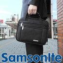 ★送料無料 SAMSONITE サムソナイト 43272-1041 海外モデル メンズ バッグ ブリーフケース 鞄 ビジネス 出張 黒 ブラック 2way 小さいサイズ ショルダー